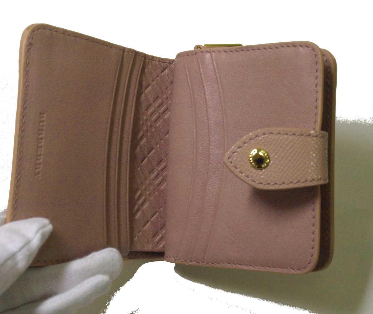 df745234c84d ... PhotoNo.3 バーバリー 財布 パテントロンドンレザー 二つ折 (アッシュローズ)