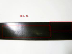 No.9 ベルト<訳ありお値引>回転バックル リバーシブル 30インチ