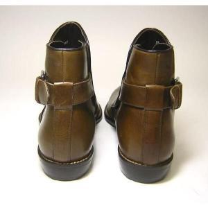 No.4 レザー ブーツ 靴 メンズ (モロ)