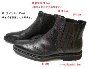 No.8 ショート ブーツ 靴 メンズ マルテラート ヴィテロ レザー