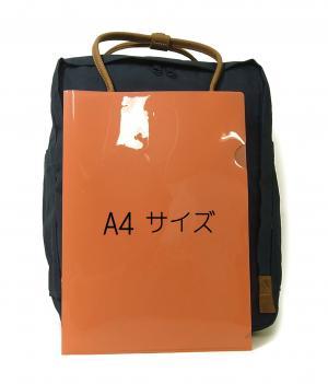 No.6 カンケン NO.2 リュック デイパック 560 (ネイビー)