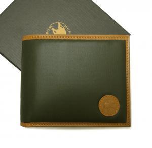 ハンティングワールド 札入れ 財布 メンズ 二つ折 (グリーン) *小銭入れなし