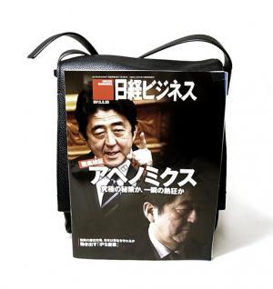 No.5 バッグ  レザー  フラップショルダー (ブラック)