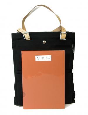 No.8 トートバッグ ショルダー コットンキャンバス ブラック TOIMI