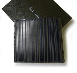 No.2 二つ折財布(ブルー+マルチストライプ)