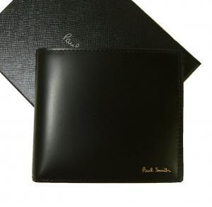 ポールスミス 財布 メンズ 二つ折 (ブラック/ストライプスカーフ)