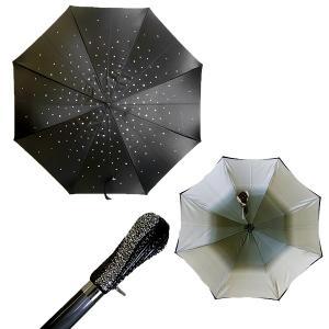 パソッティ 傘 かさ レディース ブラック アンブレラ Style 185N