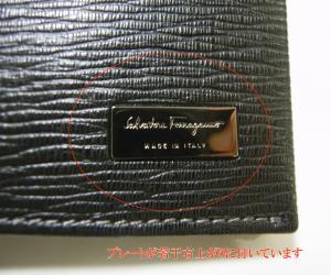 No.6 <訳あり・アウトレット>カードケース パスケース(ブラック)
