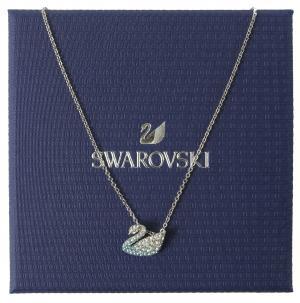 スワロフスキー ネックレス ペンダント Iconic Swan スワン 白鳥 ブルー