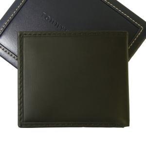 No.3 財布 メンズ 二つ折(ブラック)HIGHLAND